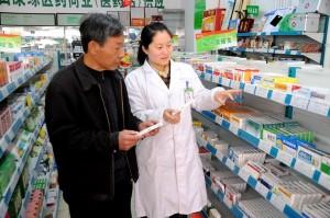 farmacia-china