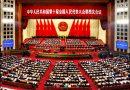 Legisladores chinos piden innovación en industria farmacéutica