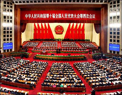 Resultado de imagen para Li Lu asamblea china