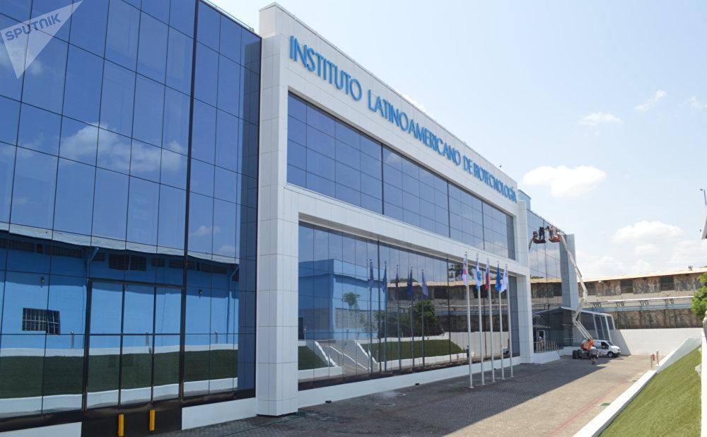 Instituto Latinoamericano de Biotecnología Méchnikov